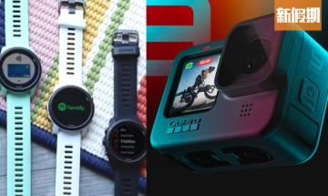 男朋友生日禮物推薦!11大實用加分禮物:最新電子產品/潮流服飾/玩具模型 |購物優惠情報