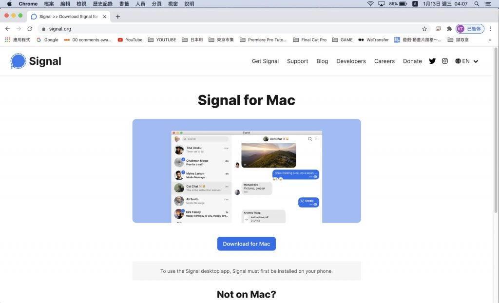 電腦桌面版Signal。
