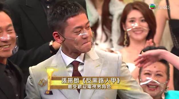 【萬千星輝頒獎典禮2020】得獎名單!視后視帝已誕生(持續更新)