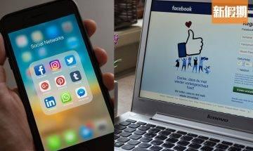 阻止Facebook偷聽!7步關閉Facebook站外動態功能 拒絕特製廣告再現|好生活百科