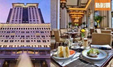 尖沙咀半島酒店Staycation!$2,880包4餐+住宿!下午茶Take Away+玩到4時先退房|購物優惠情報