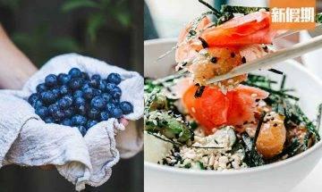 彈性素食飲食法 環保又易實行 仲可以減肥/降膽固醇/患糖尿病風險 @米施洛營養師專欄|食是食非