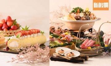 沙田帝逸酒店自助餐!無限即開生蠔+刺身+和牛+福岡士多啤梨甜品|自助餐我要