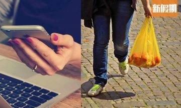 腱鞘炎症狀用得多手機就會有!拇指手腕疼痛+手掌筋腱發炎 一招自我測試及預防 @FindDoc專欄|好生活百科