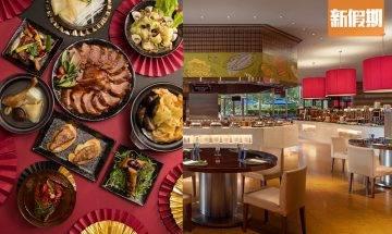 諾富特東薈城酒店自助餐 人均$175起!食片皮鴨/花膠/小龍蝦+免費泊車優惠|自助餐我要