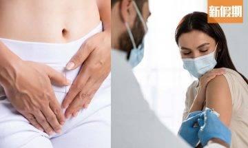 HPV疫苗發生性行為後才注射有無用?拆解3大早期子宮頸癌徵兆@FindDoc專欄|好生活百科