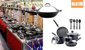 美亞廚具新年減價低至3折!高速鍋+有蓋不黏鑊+12件鍋具套裝 最平$29|購物優惠情報