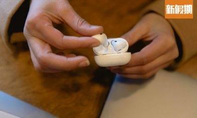 4大清潔AirPods方法!耳機戴一小時含菌量高達700倍 聽筒、充電位藏污垢最多菌!|好生活百科
