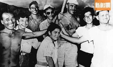安納塔漢島女王事件|33人孤島生活6年 唯一女人成搶奪目標 13人離奇死亡|網絡熱話