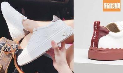 2021年11款名牌白波鞋!百搭易襯、顯腿長:LV、Chloé、DIOR
