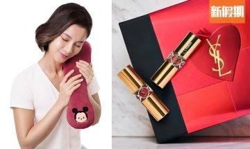 【情人節禮物女朋友】11款驚喜禮物:限定化妝品唇膏+香水/ 窩心小物|購物優惠情報