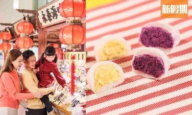 九龍灣+青衣開年貨新春市集!過千款賀年食品/海外美食/蠟筆小新主題精品|香港好去處