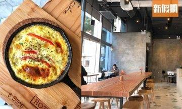 觀塘Master Room Cafe 陽光感工業風咖啡新店!必食Creamy Carbonara +鐵板上西班牙蛋餅|區區搵食