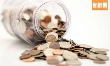 必學儲錢攻略 365天儲錢法變奏版 比原版更輕鬆 起碼年儲逾6萬?