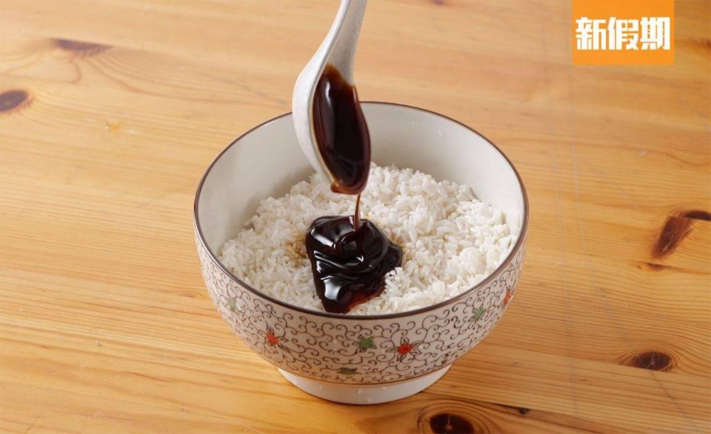 【電飯煲食譜】臘味糯米飯 簡易零失敗 一按鍵立即煮 |懶人廚房