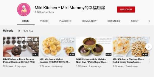 Miki Kitchen * Miki Mummy的幸福厨房的YouTube Channel。