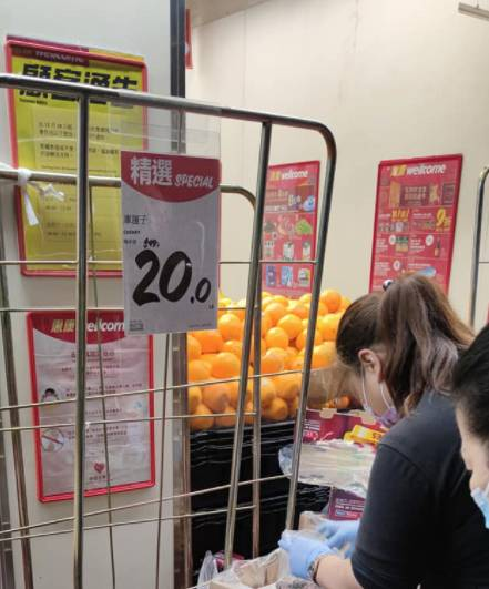 劈價劈至/磅!(圖片來源:Facebook@「食在元朗」群組)