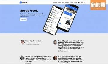 Signal爆紅!創辦人Brian Acton竟有份WhatsApp 因不認同Facebook理念 棄8.5億美元分紅自立門戶