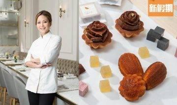 TATE米芝蓮餐廳升呢!1星晉升2星餐廳  靚女大廚開全新甜點店  即焗貝殻小蛋糕|區區搵食