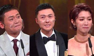【萬千星輝頒獎典禮2020】王浩信再奪視帝「多謝YoYo」視后視帝+得獎名單