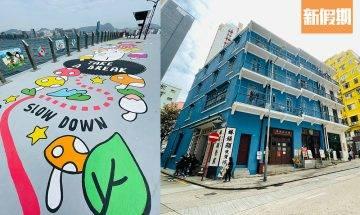 灣仔美食打卡一日遊:海濱長廊/粉紅隧道+流浪貓工作室+藍屋懷舊古蹟打卡遊|周末遊懶人包