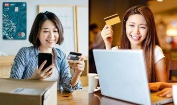 一站式理財戶口支援12種貨幣扣賬卡!無年費、手續費 所有簽賬均可獲0.4%現金回贈 盡享網購樂趣