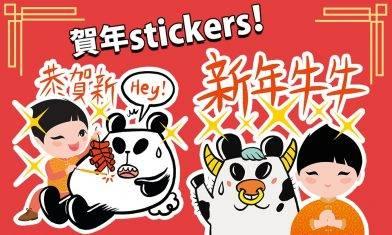 新假期Jetso DBS 新年stickers+利是封套裝