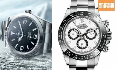 日本十年來最暢銷Rolex錶款排行榜 勞力士熊貓Daytona只排第五|購物優惠情報