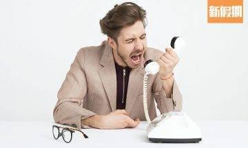 放lunch、收工唔覆機 打工仔不滿00後返工無責任心 網民反問:唔通要24小時stand by?