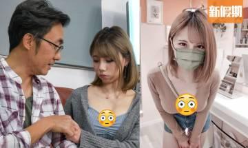 「寒流女 」情人節街訪原來係藝人?Annabelle Tam IG回應「造新聞」批評