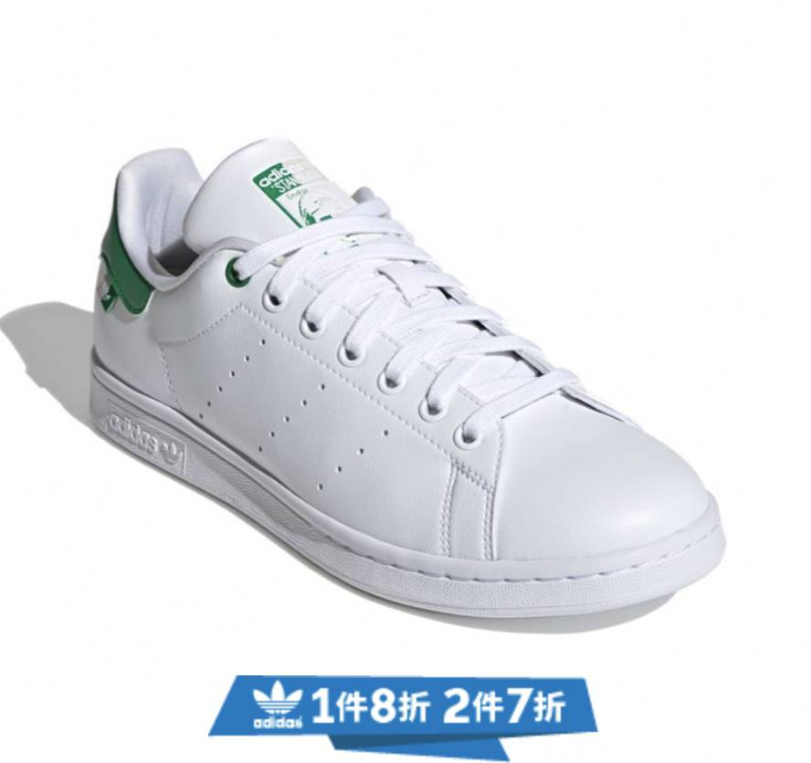 中性 ADIDAS ORIGINALS STAN SMITH 原價:9(8折價:9.2;7折價:9.3)