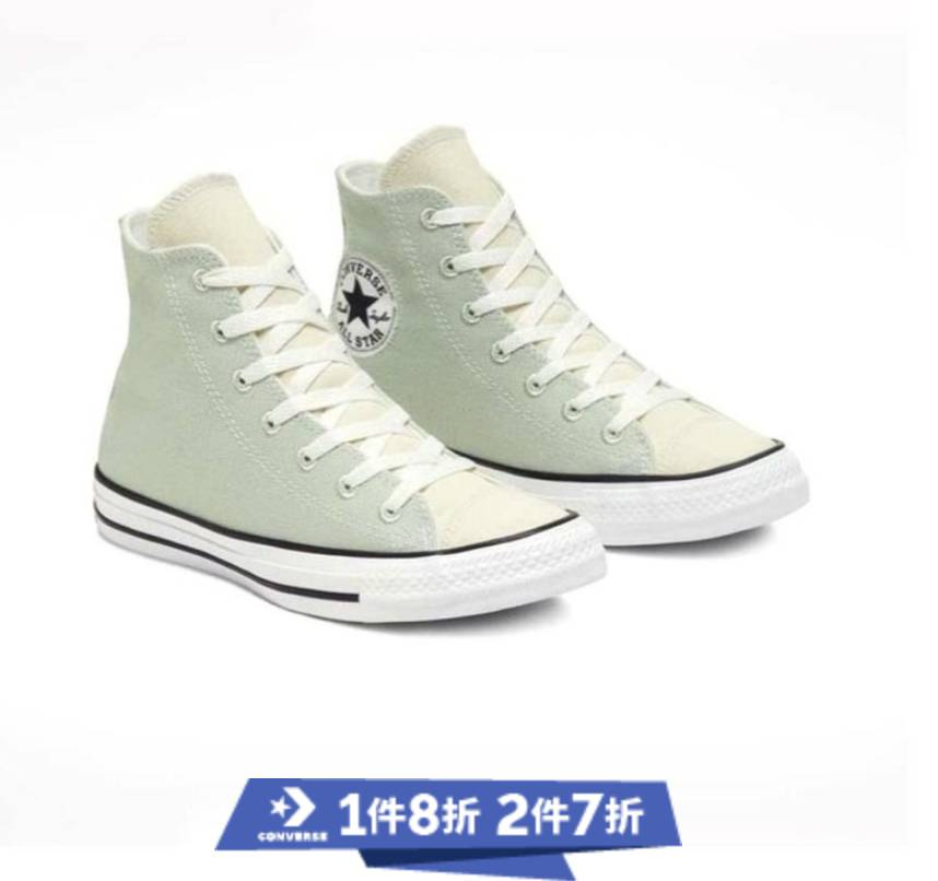 中性 CONVERSE CHUCK TAYLOR ALL STAR RENEW HI 原價:9 特價:4