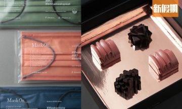 MaskOn尖沙咀K11 MUSEA開幕!滿$400全單88折+女生專屬Size口罩+粉紅朱古力套裝 |購物優惠情報