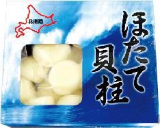 2L北海道熟帶子(9/1公斤裝)