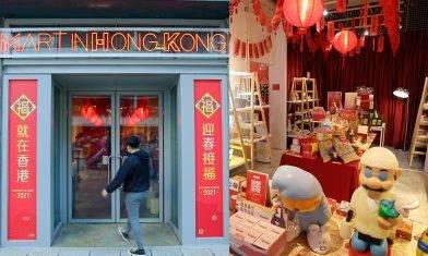 新年好去處2021|牛年最有氣勢市集中環「迎春接福 · 就在香港 MART IN HONG KONG 」 搶先睇!