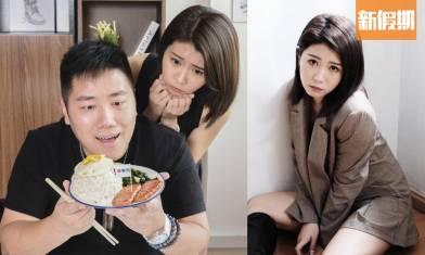 微辣加蔥與經理人女友分手 女友阿晶:最親密的人傷害你刀刀入心!