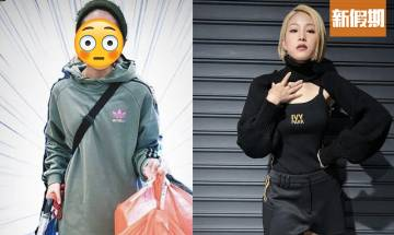Super Girls吳嘉熙陪阿媽落街市買餸 被當做外傭 逾七成網民話似!