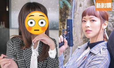 江嘉敏新齊蔭髮型 大戰Madam Koo馮盈盈 被笑「煲蓋頭」?
