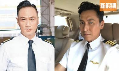 銀幕上最佳飛機師選舉 人氣頭10排名竟然冇張智霖份?