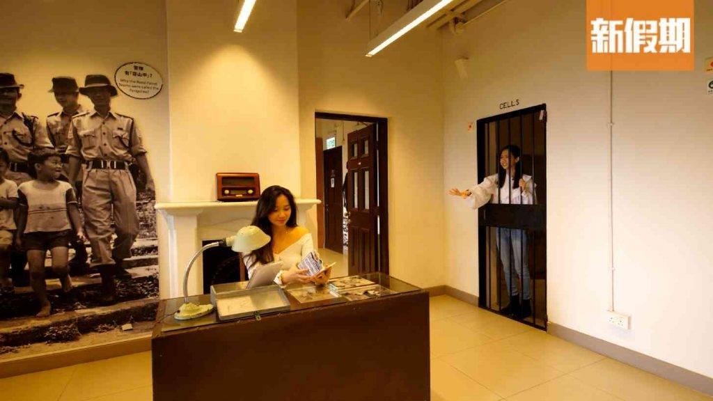 舊有的報案室和羈留室,現在成為了展覽館。(圖片來源:新假期編輯部)