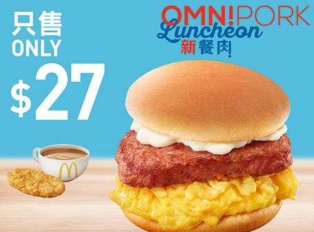 新餐肉炒蛋堡超值早晨套餐