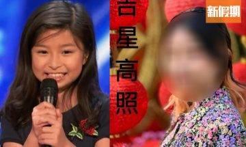 13歲譚芷昀Celine被指化濃妝認唔出 美心妹妹曬新相清減不少   網路熱話