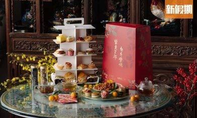 港麗酒店Conrad下午茶外賣 限時9折優惠!|外賣食乜好