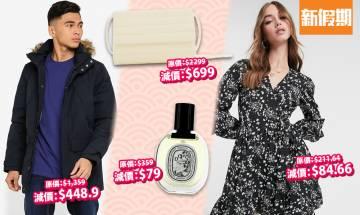 新年買新衫!必睇5大網店 低至2折 $39短恤Tee、$79連身裙|購物優惠情報