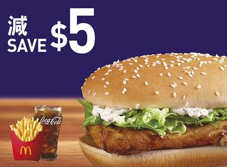 選購超值套餐減  [可重複使用] (包括 : + 升級加大套餐/+ 升級大大啖套餐) 優惠不適用於麥樂雞(6 件)麥麥食超值套餐、雙層 芝士孖堡麥麥食超值套餐、脆辣雞腿飽麥麥食超值 套餐、原味麥炸雞(2 件) 超值套餐、蜜糖 BBQ 麥 炸雞(2 件) 超值套餐、招財牛堡超值套餐、黃金脆 薯牛堡超值套餐、黃金脆薯雞堡超值套餐及 Double 招財牛堡超值套餐