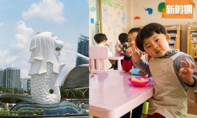 新加坡讀書移民 仔女升學 父母留港搵錢!滿足3大條件即可永久居留!@放飯ForFun專欄|好生活百科