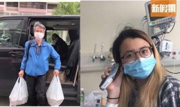 回港後確診肺炎需留醫28日!爸爸每日由將軍澳送湯到大埔給愛女 送達1,600碗湯水給醫護|網絡熱話