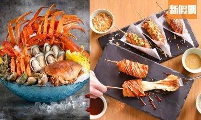 4月自助餐優惠2021|11大酒店Buffet 推介 最平6折食生蠔龍蝦+買二送一優惠|自助餐我要