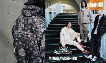 GU X 日牌MIHARA YASUHIRO聯乘系列!3月全線上架!最平$39 衛衣/外套/牛仔褲/帆布鞋|購物優惠情報