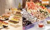尖沙咀百樂酒店自助餐  7折食龍蝦、鮑魚主題 任食生蠔/蟹腳/肉眼扒|自助餐我要